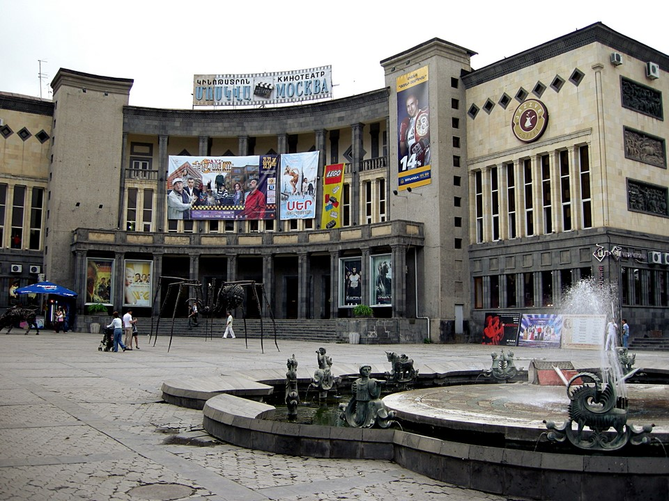 Moskva Cinema Theatre