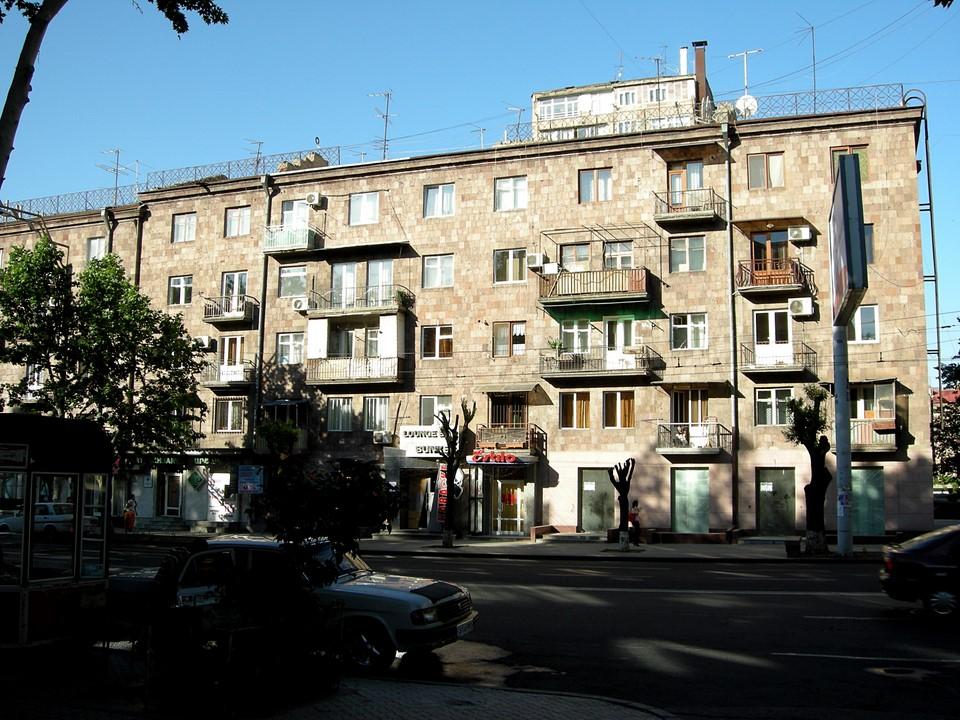 Une autre vue d'Erevan