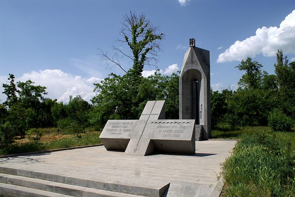 Afghanistan war memorial in the Victory Park