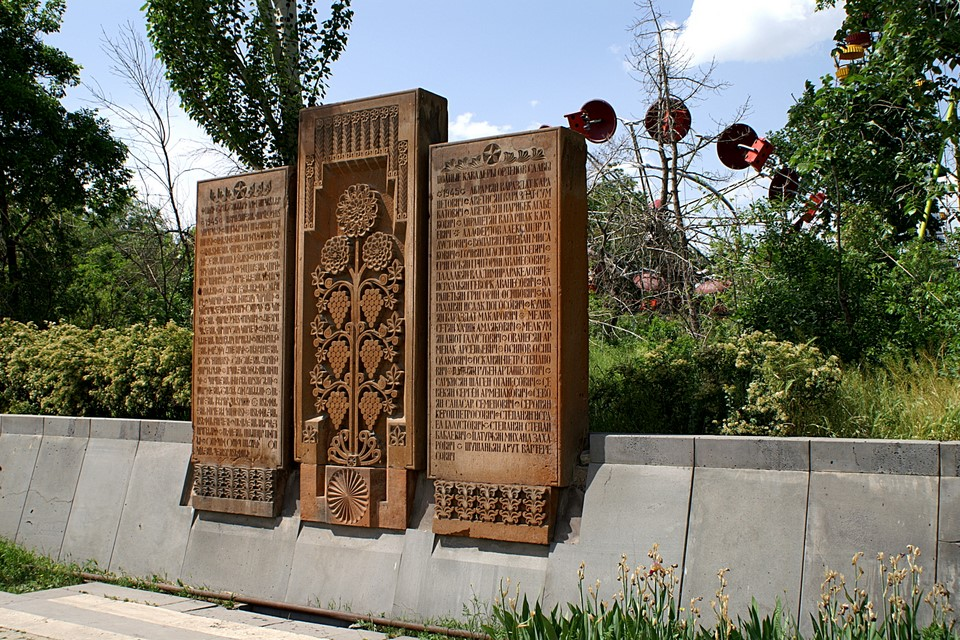 Khachkar-like stone with grape carvings