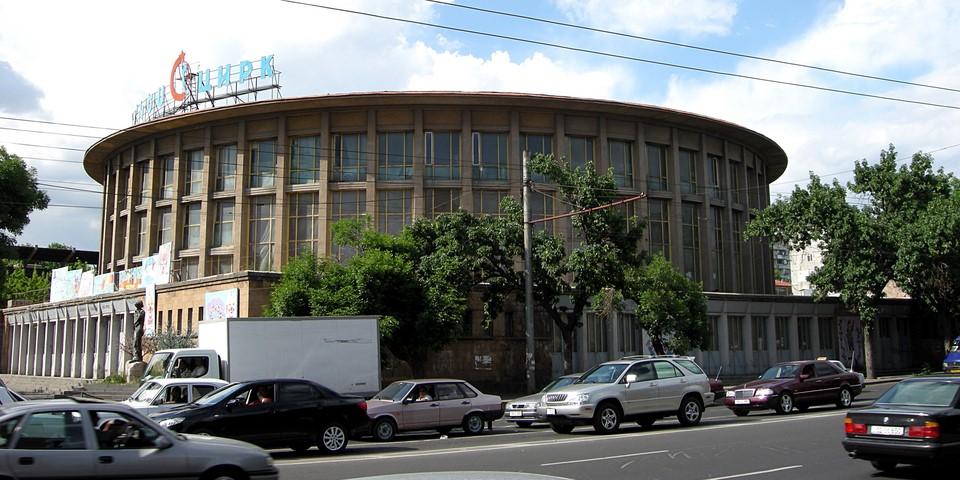 Cirque d'Erevan