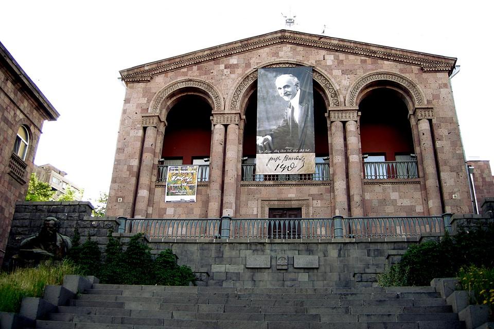 Hovhannes Tumanyan Museum
