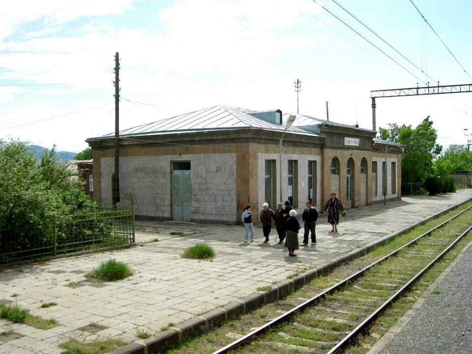 Aragats railway station