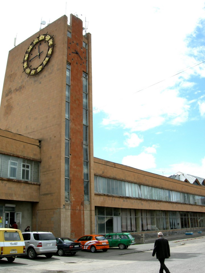 The Gyumri Railway Station