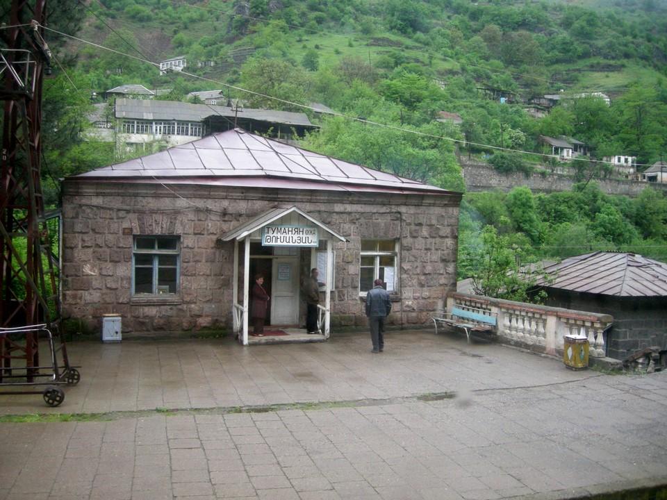 Tumanjanin rautatieasema