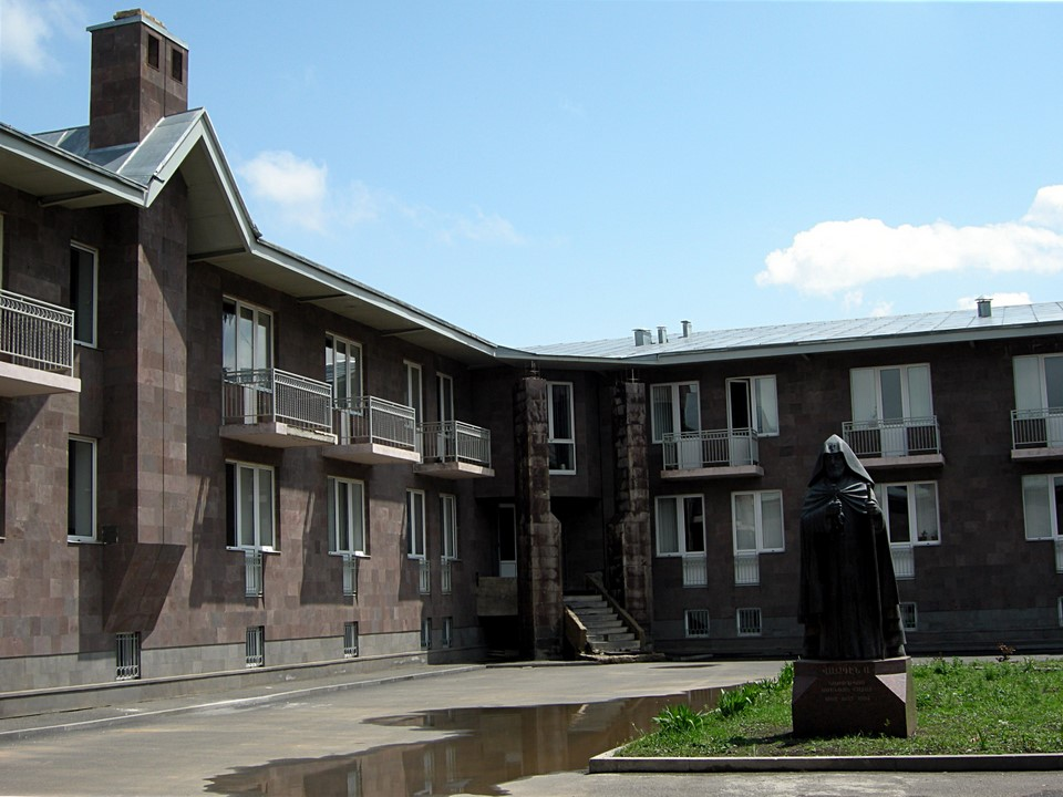 Cour de l'académie