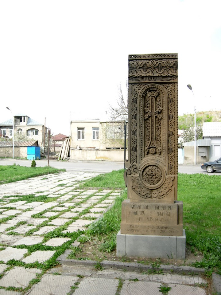 Khachkar next to the church