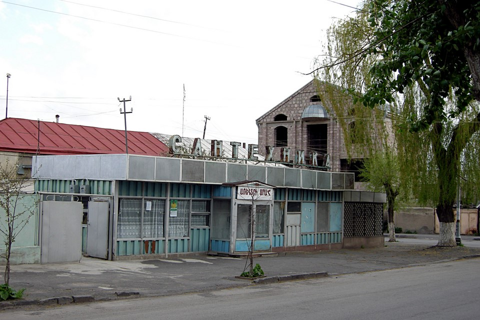 Santehnika, or a sanitation store