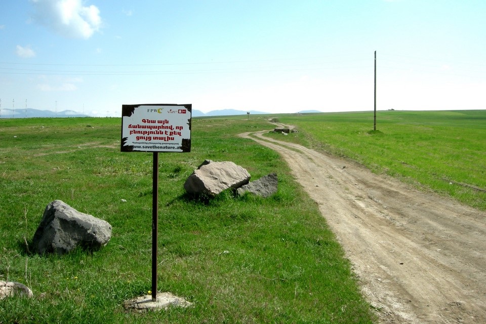 There is a nature protection area between Noraduz and Lake Sevan
