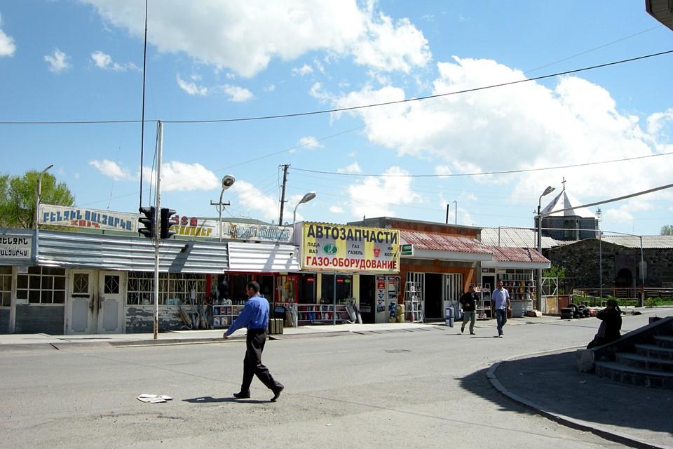 Martuni business district