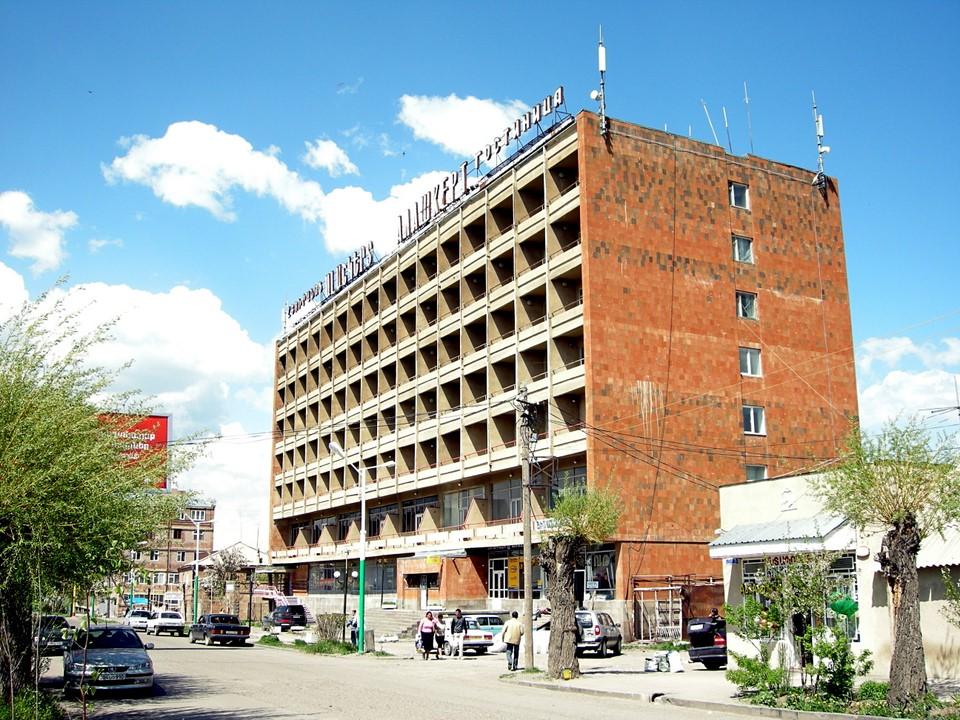Hotel Alashkert