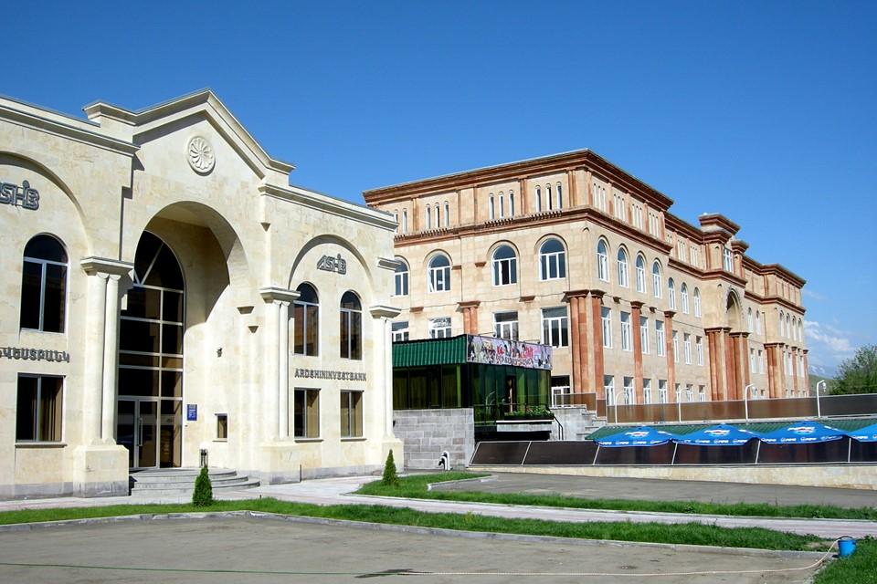 Ardshininvestbank (ASHB)