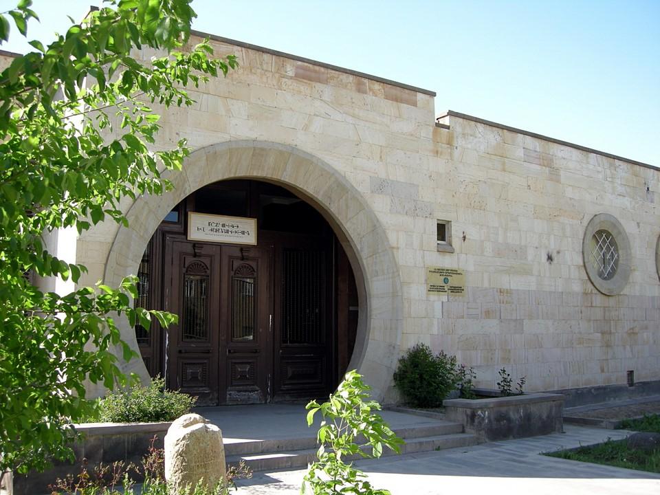 Vayots Dzor Regional Museum