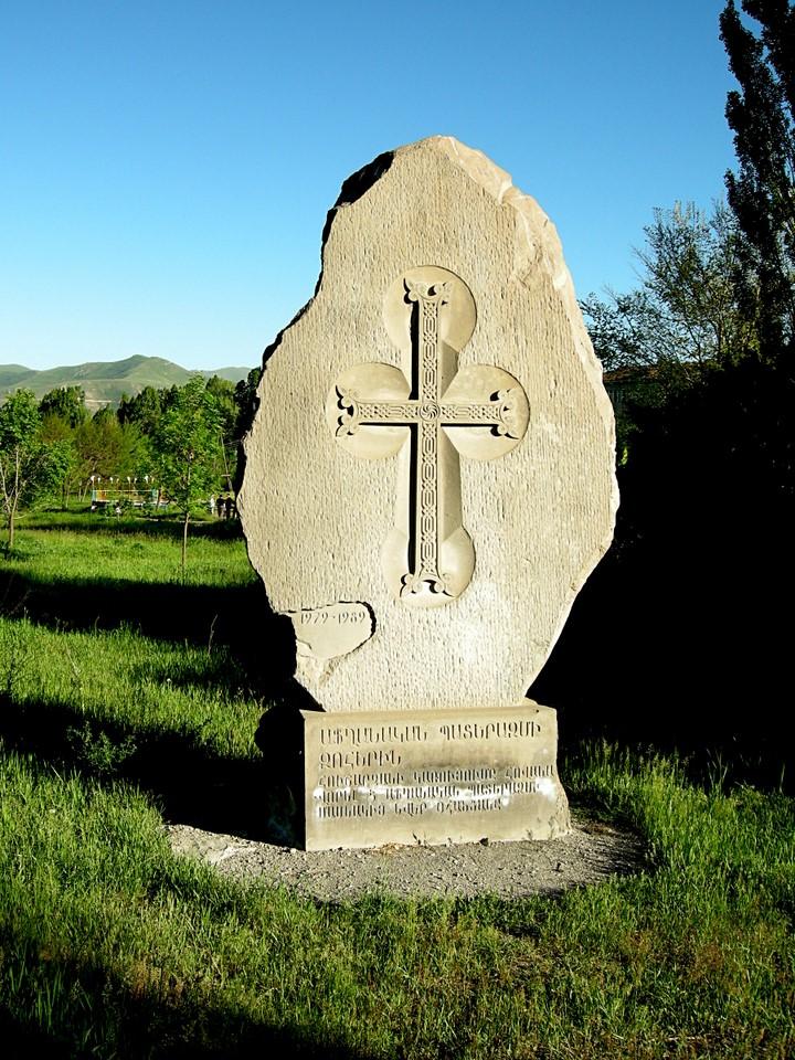 Memorial 1979-1989