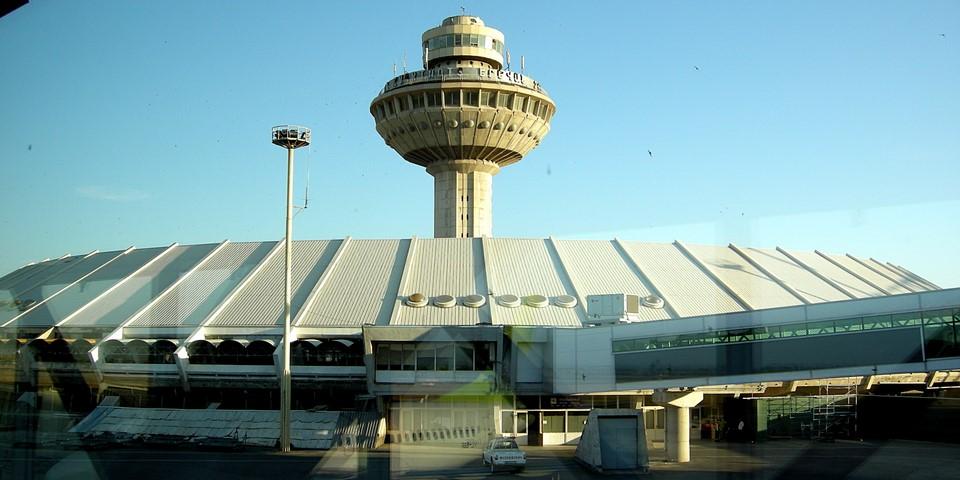 Aéroport international Zvartnots (EVN)