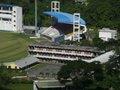 Dominica Grammar School