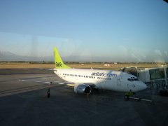 Air Baltic, Jerevan